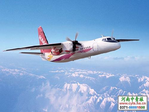 郑州到西安的航班很少打折