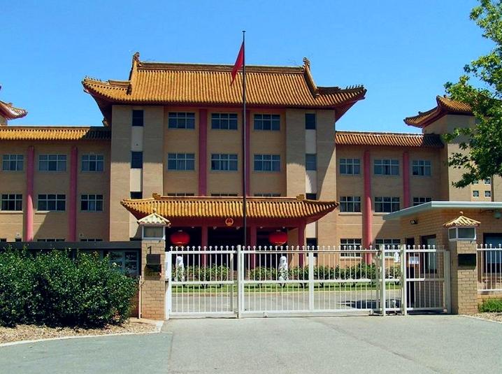 郑州旅行社,河南旅行社,郑州青旅,中 国驻澳 大利亚大使馆