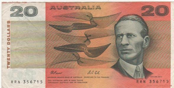 郑州旅行社,河南旅行社,郑州青旅,澳 大利亚纸币