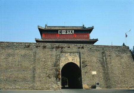 河南青旅,郑州旅游公司,河 北山 海关