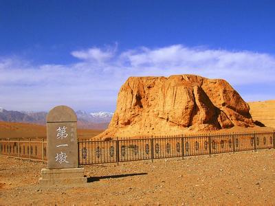 郑州旅游公司,河南旅游公司,中国青年旅行社,嘉 峪关长 城第一墩