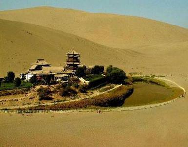 郑州旅游公司,河南旅游公司,中国青年旅行社,敦 煌月牙泉