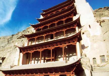 郑州旅游公司,河南旅游公司,中国青年旅行社,敦 煌莫高窟