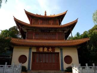 河南中国青年旅行社,郑州旅行社,昆 明