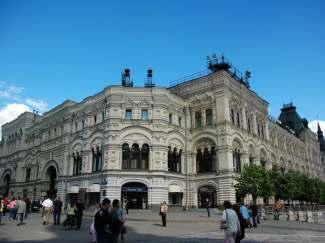 上海莫斯科谢尔盖耶夫镇圣彼得堡七日游(郑州起止,免签证)
