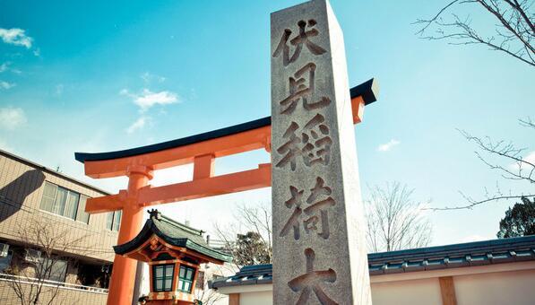 日本全景+奈良双古都六日游(阪进东出)