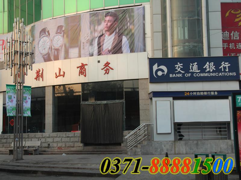 河南青旅河南中国青年旅行社
