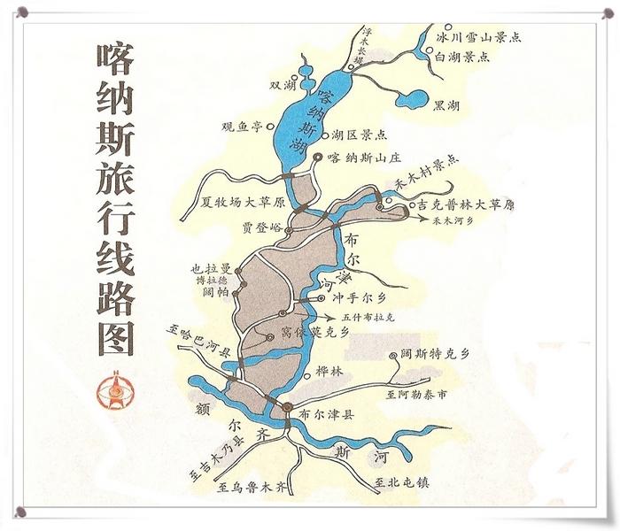 天山旅游手绘图         重庆景点分布图
