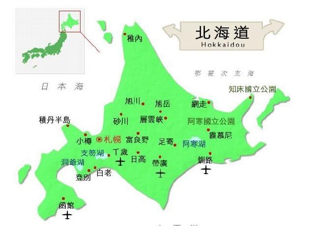 北海道旅游景点图——             千岛湖旅游地图         日本新