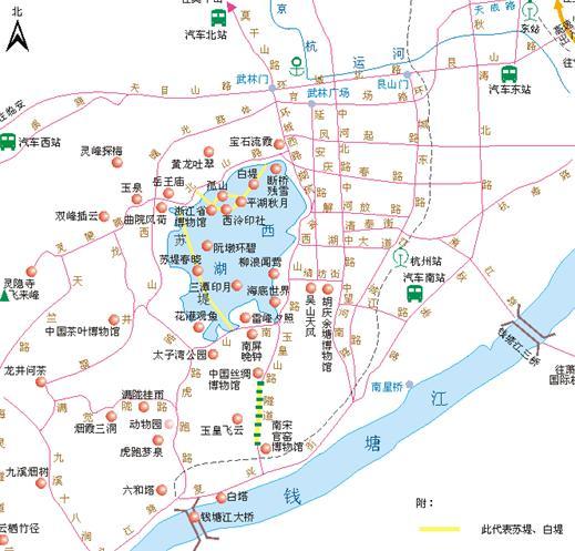钱塘江旅游地图-河南省中国青年旅行社【官方网站】