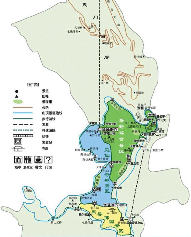 郑州邙山风景区地图