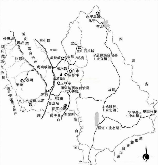 河南青旅,郑州青旅,云 南丽 江
