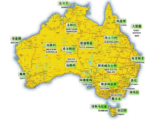 郑州旅行社,河南旅行社,河南中青旅,澳 大利亚地图
