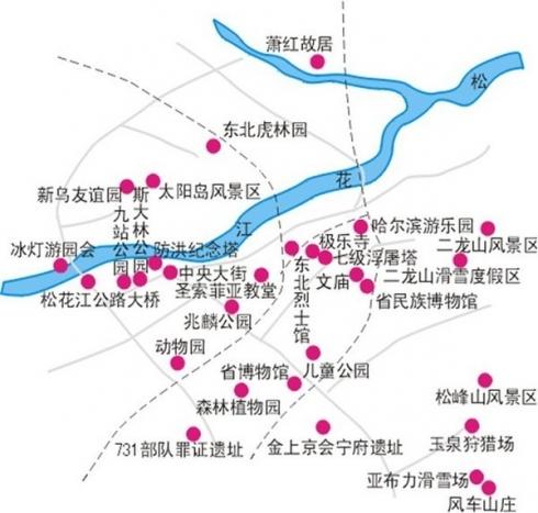 河南旅行社,郑州青旅,东 北哈 尔滨