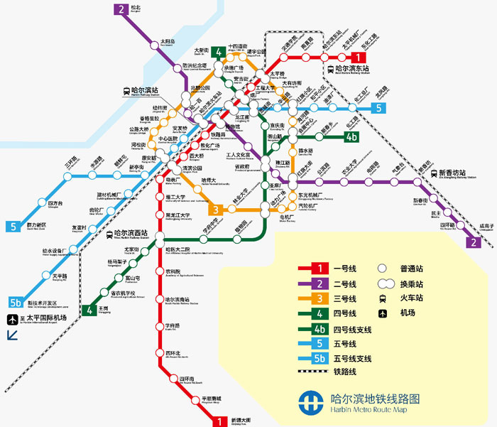 河南青旅,郑州青旅,东 北哈 尔滨