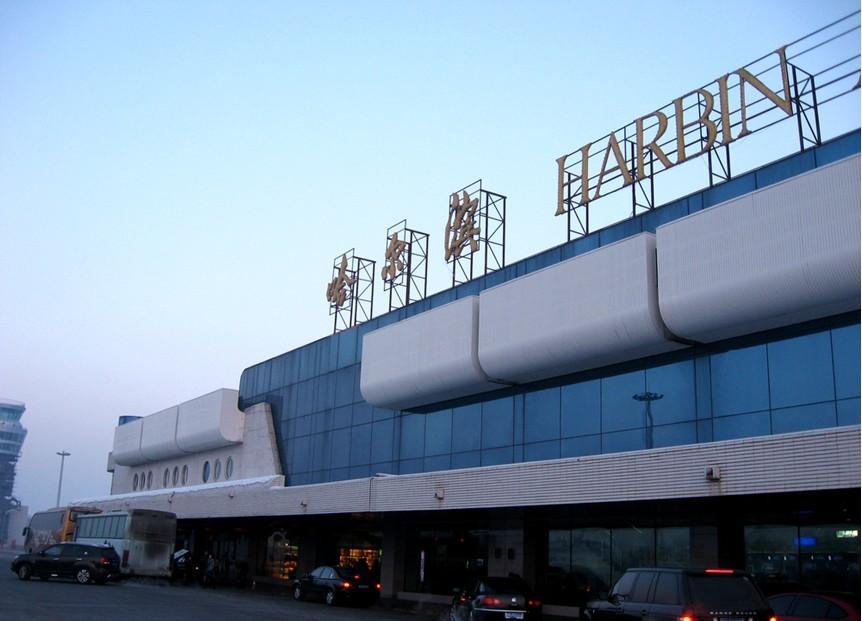 河南青旅,郑州旅行社,东 北哈 尔滨