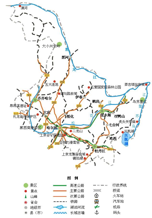 河南旅行社,郑州青旅,东 北亚 布力