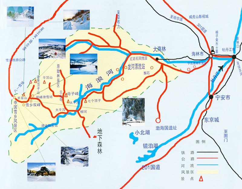 河南青旅,郑州旅行社,东 北雪 乡
