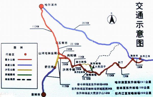 河南青旅.郑州青旅.东 北雪 乡
