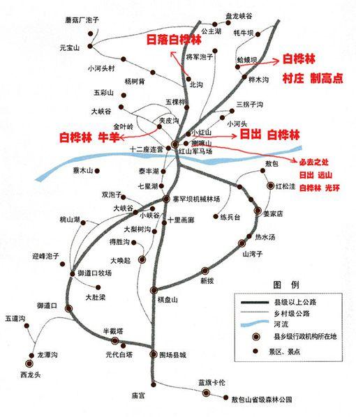 河南旅行社,郑州旅行社,河 北坝 上草原