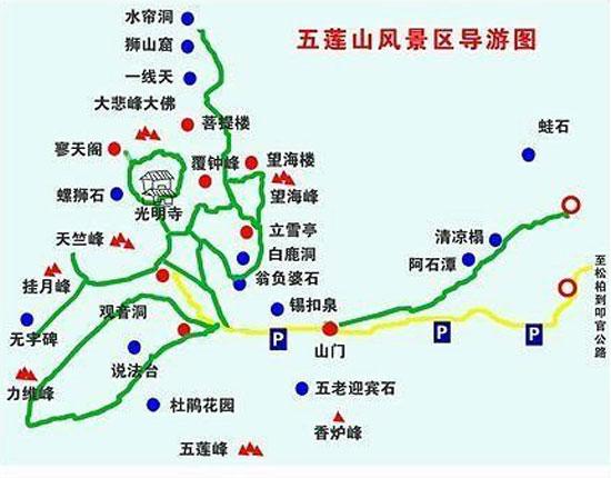 河南中青旅,郑州旅行社,山 东日 照