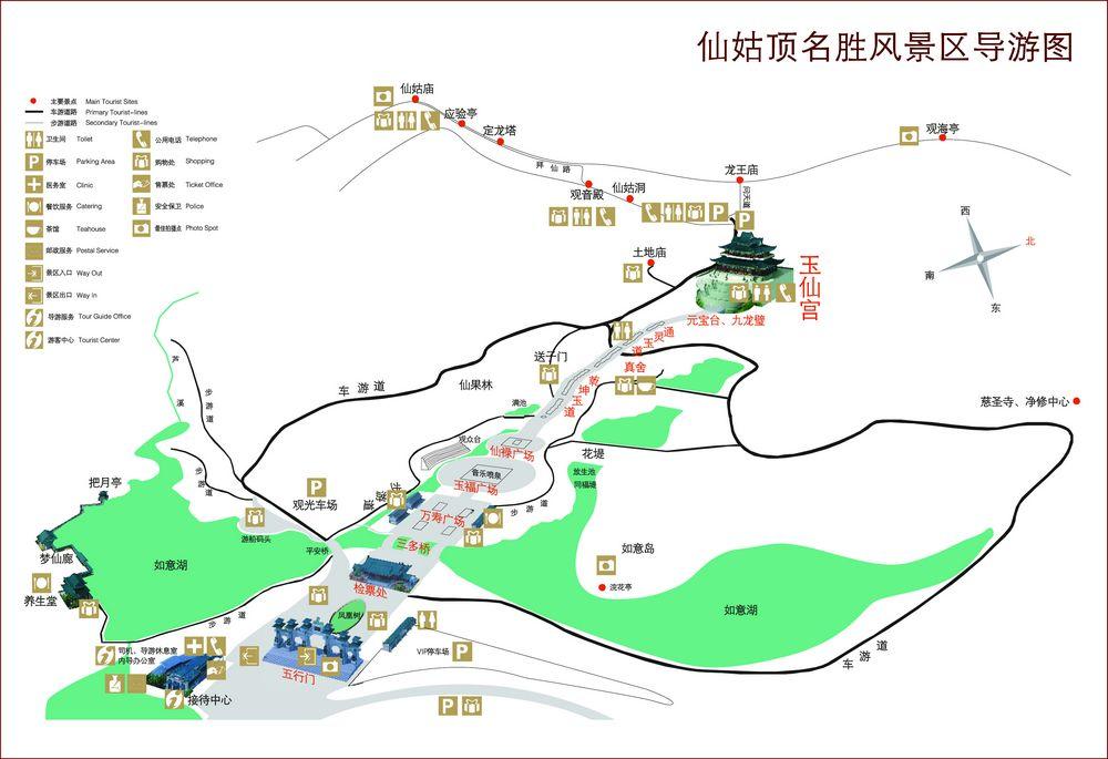 河南旅行社,郑州旅行社,山 东威 海