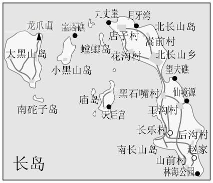 河南青旅,郑州旅行社,山 东烟 台
