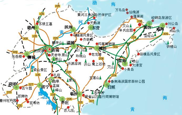 河南旅行社,郑州旅游公司,山 东烟 台