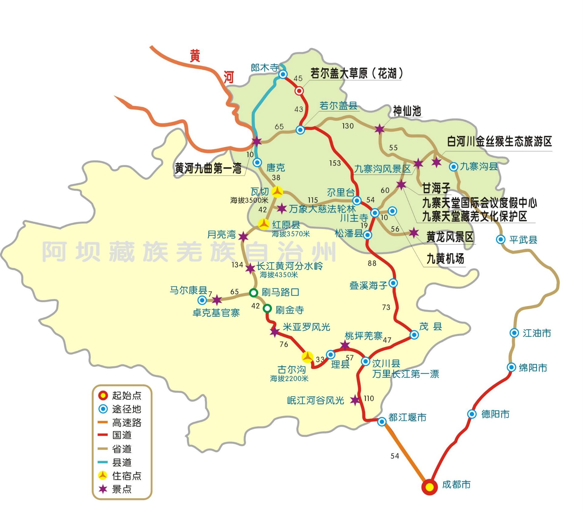 河南青年旅行社,郑州旅行社,四 川黄 龙
