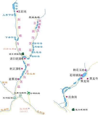 河南青年旅行社,郑州旅游公司,四 川黄 龙
