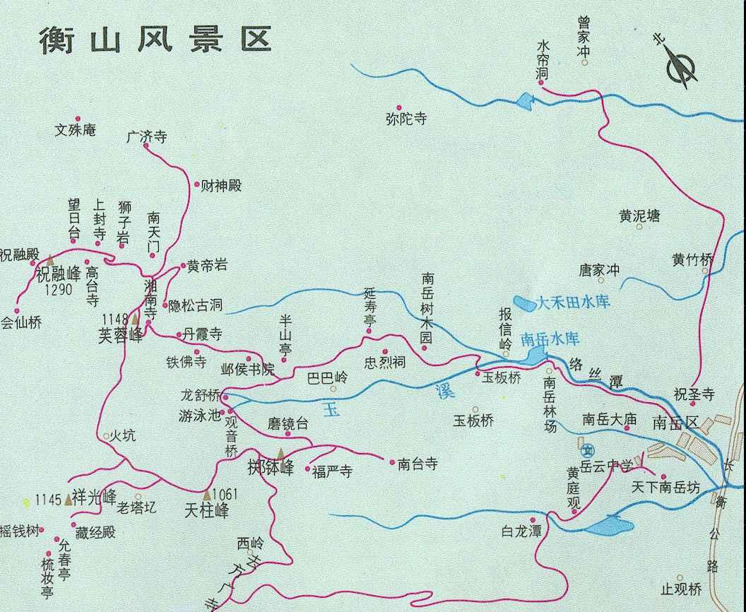 河南青旅,郑州旅游公司,湖 南衡 山