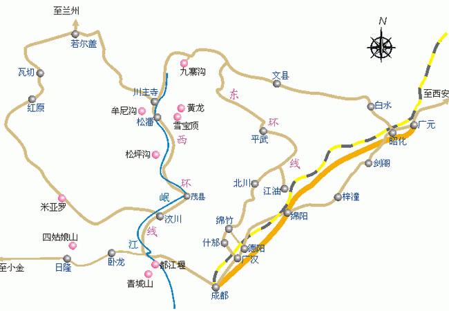 郑州旅游公司,河南青年旅社,四 川黄 龙
