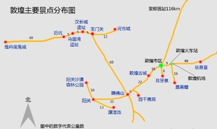 郑州旅游公司,河南旅游公司,中国青年旅行社,敦 煌主要景点分布图