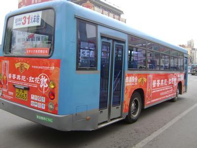 郑州旅游公司,河南旅游公司,中国青年旅行社,西 宁公交车
