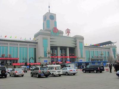郑州旅游公司,河南旅游公司,中国青年旅行社,西 宁火车站