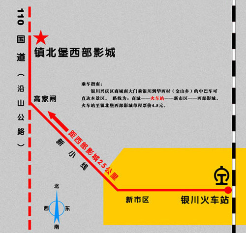 郑州旅游公司,河南旅游公司,中国青年旅行社,银 川镇北堡西部影城交通地图