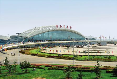 郑州旅游公司,河南旅游公司,中国青年旅行社,呼 和浩特机场