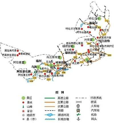 郑州旅游公司,河南旅游公司,中国青年旅行社,内 蒙旅游地图