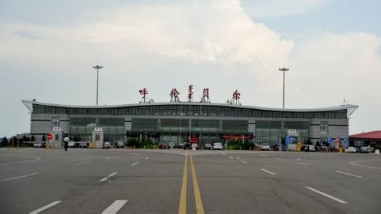 郑州旅游公司,河南旅游公司,郑州青年旅行社,呼 伦贝尔机场
