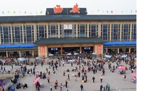 郑州旅游公司,河南旅游公司,郑州青年旅行社,西 安火车站