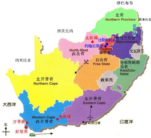 河南青旅,郑州旅行社,南 非
