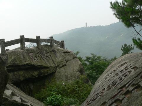 郑州旅游公司,河南旅游公司,郑州青年旅行社,衡 山