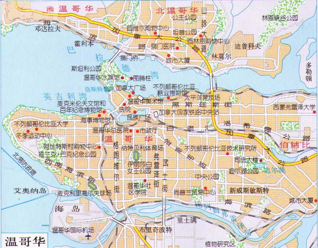 河南青年旅行社,郑州旅行社,加拿 大