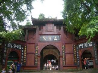 郑州旅游公司,河南旅游公司,郑州青年旅行社,青 城山