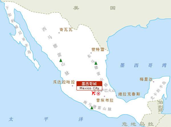 河南青年旅行社,郑州旅游公司,墨西 哥