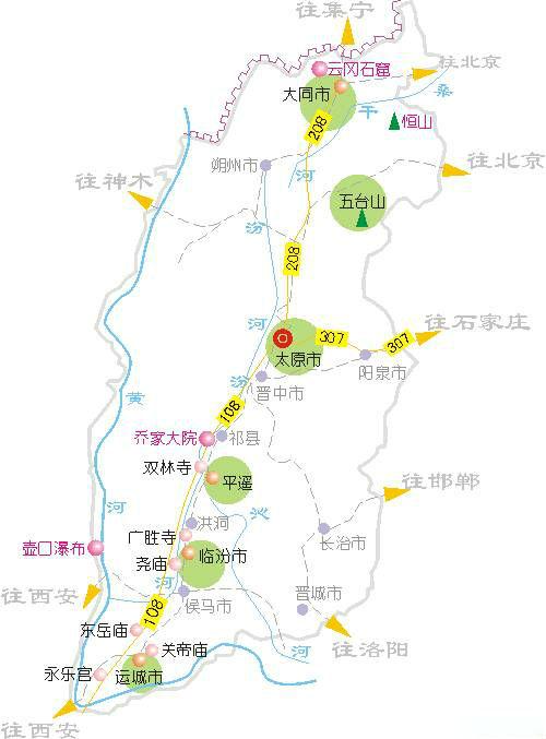 郑州旅游公司,河南旅游公司,郑州青年旅行社,山 西旅游景点分布图