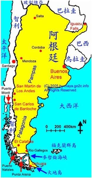 河南中青旅,郑州中青旅,阿根 廷