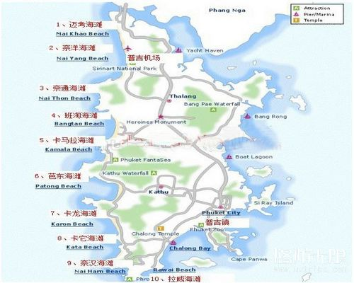河南青旅,郑州青旅,普 吉岛