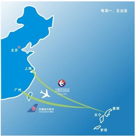河南青年旅行社,郑州旅行社,天 宁岛