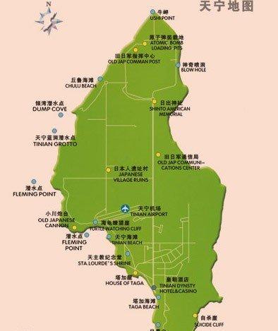 河南青旅,郑州旅行社,天 宁岛